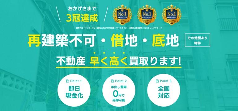 Wakegai公式サイト